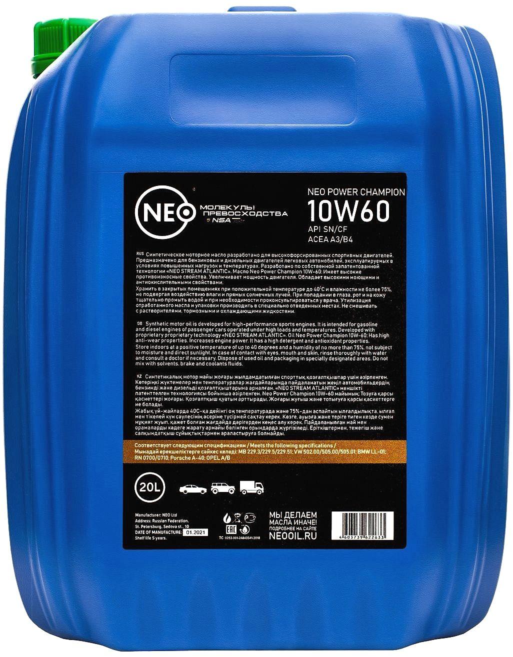 Neo Power Champion 10W-60
