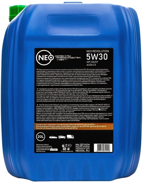 Neo Revolution 5W-30 - (C3); (SN/CF)