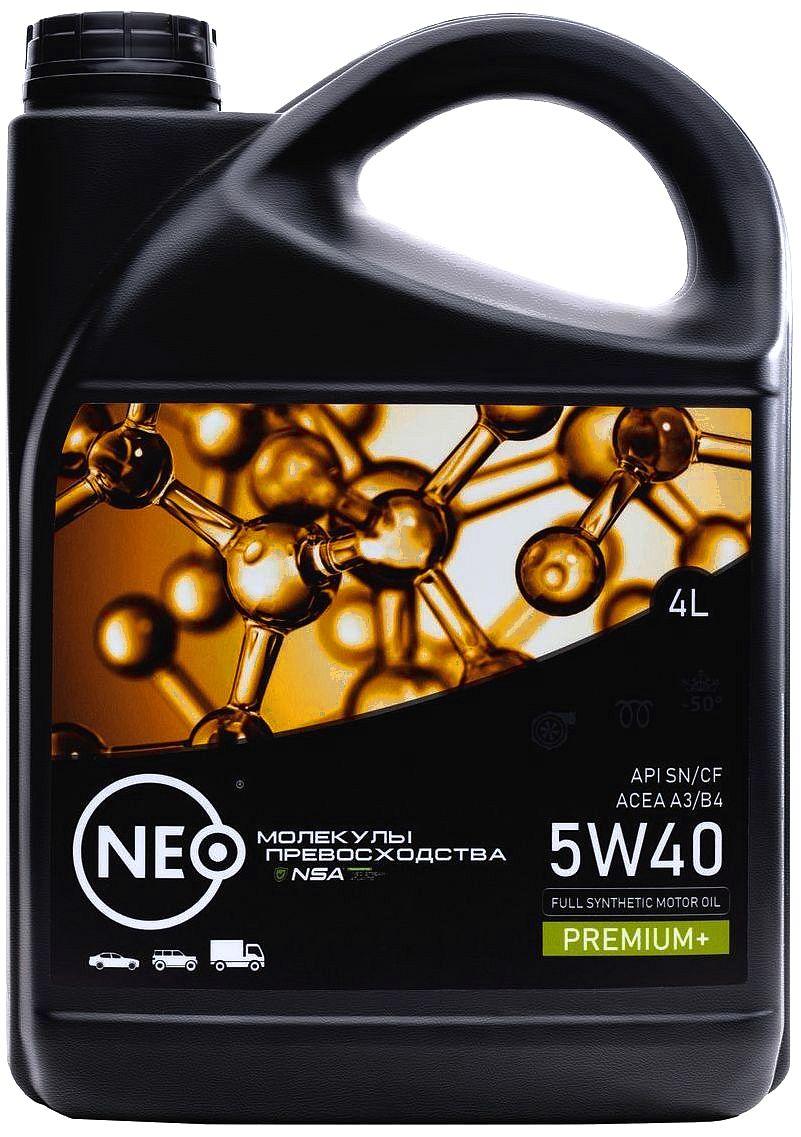 Neo Revolution A 5W-40 - (SN/CF); (A3/B4)