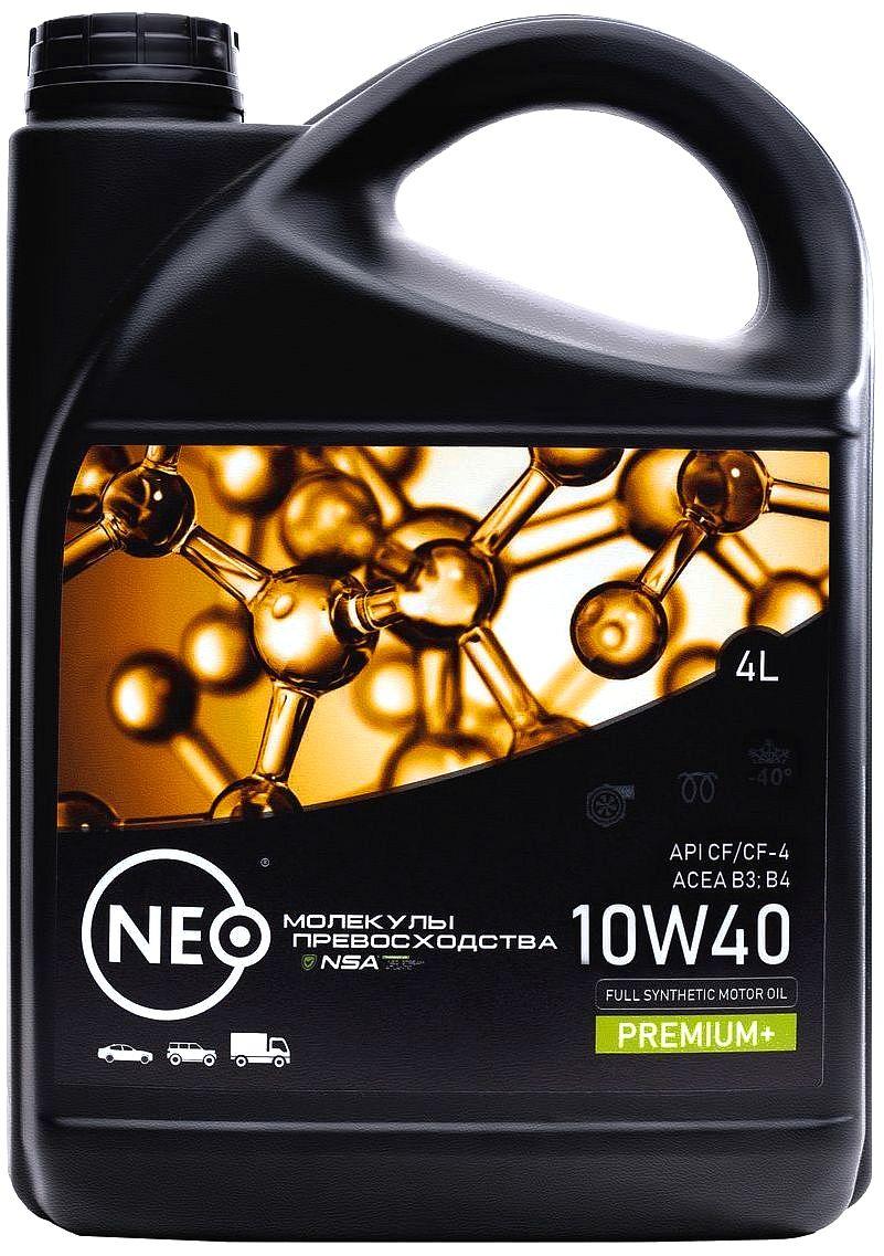 Neo Revolution diesel 10w-40 - (CF/CF-4); (B3,B4)