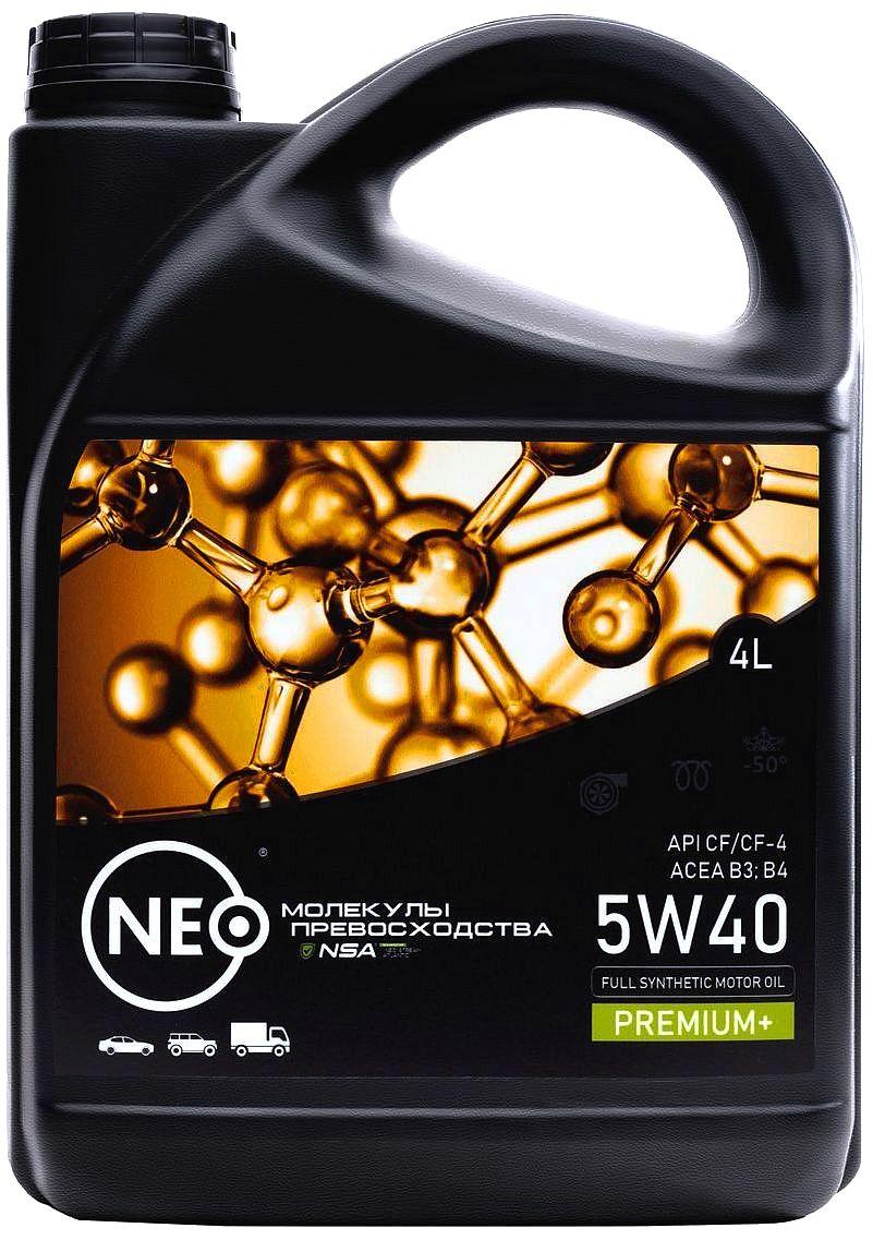 Neo Revolution diesel 5w-40 - (CF/CF-4); (B3,B4)