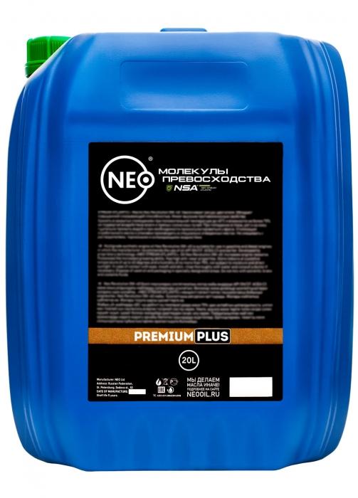 Neo Separatoin Plus 15