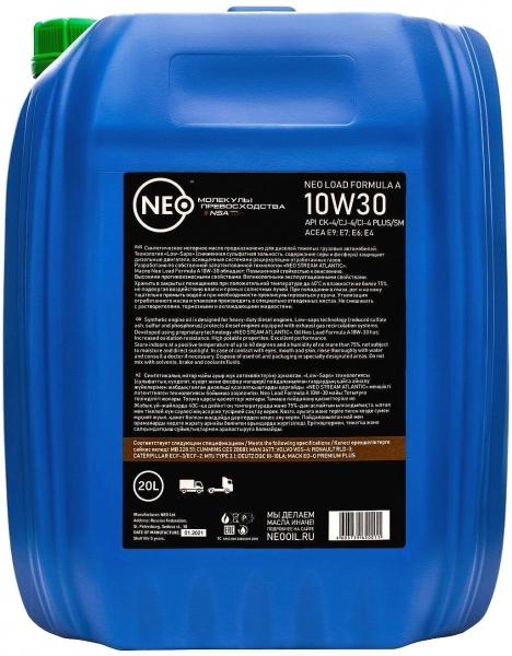 Neo Load Formula A 10w-30 - (CК-4/SM) (E9,E7,Е6,Е4)